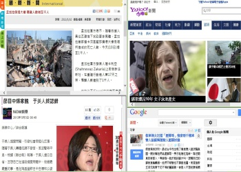 350x249xnews.jpg.pagespeed.ic. byigNZ4Rm