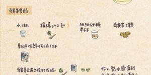 【爱筵厨房】西瓜奇异果棒冰
